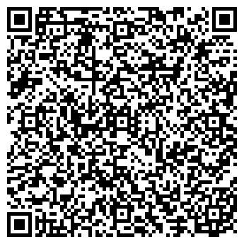 QR-код с контактной информацией организации АГРОСТРОЙСЕРВИС, ООО