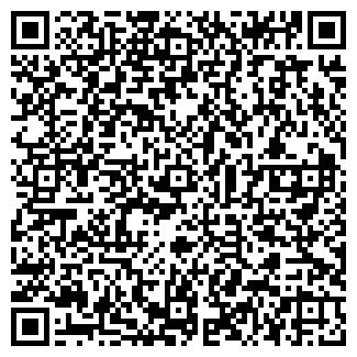 QR-код с контактной информацией организации ВАПНО, ООО