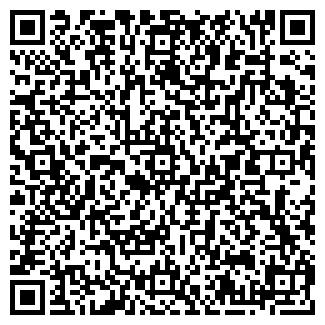 QR-код с контактной информацией организации ФОРУМ ТЦ