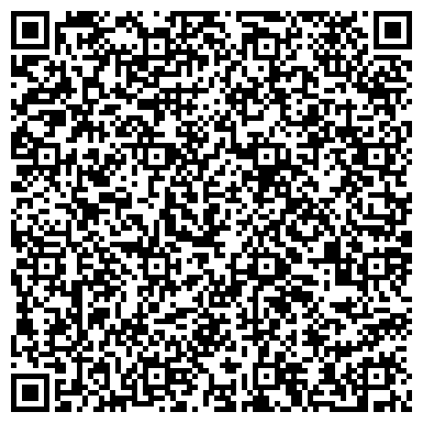 QR-код с контактной информацией организации МЕРКЬЮРИ ГЛОБ-УКРАИНА, ООО, ЛУГАНСКОЕ ПРЕДСТАВИТЕЛЬСТВО