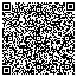 QR-код с контактной информацией организации WESTA