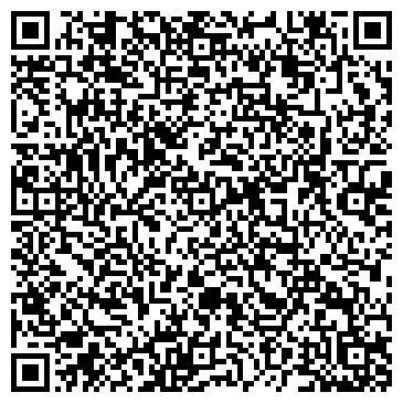 QR-код с контактной информацией организации ЛУТУГИНСКАЯ, МАШИННО-ТЕХНОЛОГИЧЕСКАЯ СТАНЦИЯ, ООО