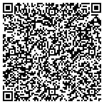 QR-код с контактной информацией организации АВИС, СЕЛЬСКОХОЗЯЙСТВЕННОЕ ООО