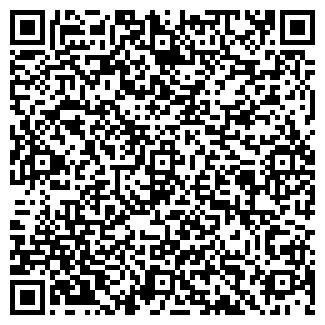 QR-код с контактной информацией организации АНТИК