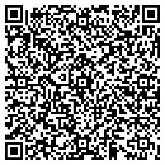 QR-код с контактной информацией организации АРМАДА
