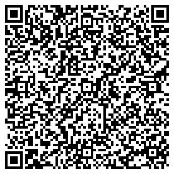 QR-код с контактной информацией организации РИОЛА, РЕКЛАМНОЕ АГЕНТСТВО