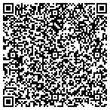 QR-код с контактной информацией организации ВЫСОКИЙ ЗАМОК, ИЗДАТЕЛЬСКИЙ ДОМ, ЗАО