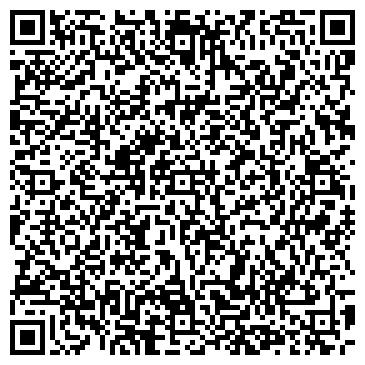 QR-код с контактной информацией организации ГАЛИЦКИЕ КОНТРАКТЫ, ИЗДАТЕЛЬСКИЙ ДОМ, ООО