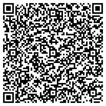 QR-код с контактной информацией организации ЛЬВИВСЬКА ХВЫЛЯ, ТРК, ООО