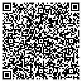 QR-код с контактной информацией организации ФОТОНИКА, ООО