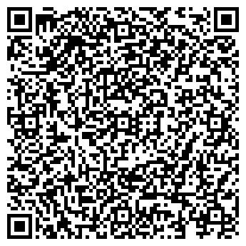 QR-код с контактной информацией организации ВНЕШНЯЯ РЕКЛАМА, ЧП