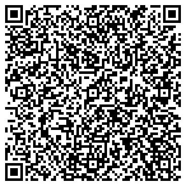 QR-код с контактной информацией организации ЛЬВОВСКИЙ АВТОЭЛЕКТРОРЕМОНТНЫЙ ЗАВОД, ООО