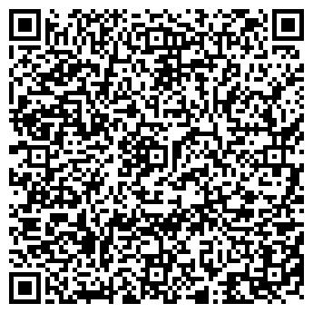 QR-код с контактной информацией организации ТЕХНИКА ДЛЯ БИЗНЕСА, ООО