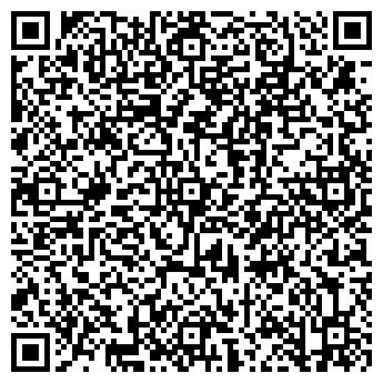 QR-код с контактной информацией организации УКРАИНСКАЯ АКАДЕМИЯ ДИЗАЙНА
