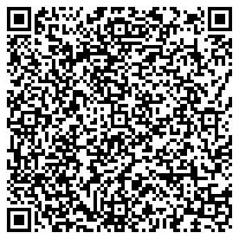 QR-код с контактной информацией организации АТТАКОН-ГРУП, ООО