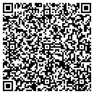 QR-код с контактной информацией организации АВИТА, ЧП
