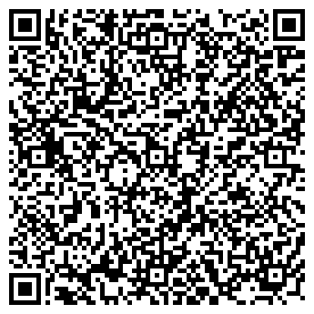 QR-код с контактной информацией организации БЕЛЕЙ, ЦЕНТР ДИЗАЙНА, ЧП