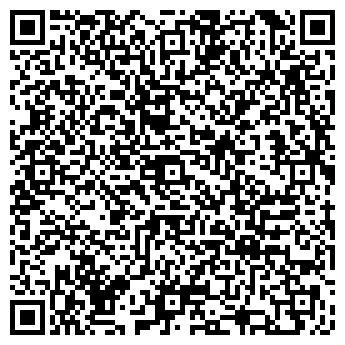 QR-код с контактной информацией организации БИГЕПС-ЛЬВОВ, ООО