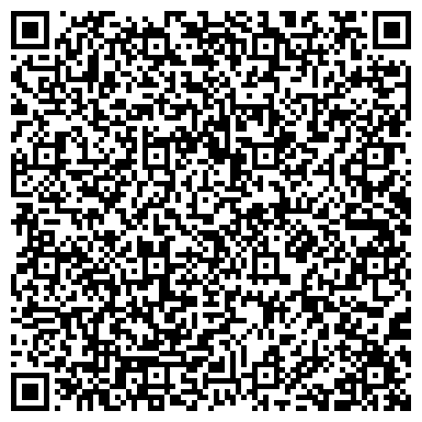 QR-код с контактной информацией организации ЛЬВОВАРХПРОЕКТ, ТВОРЧЕСКАЯ АРХИТЕКТУРНО-ПРОЕКТНАЯ МАСТЕРСКАЯ, ГП