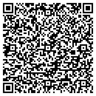 QR-код с контактной информацией организации ЛЬВОВДИАЛИК, ДЧП