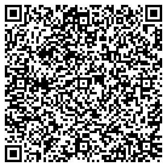 QR-код с контактной информацией организации ПРИШЛЯК З.И., СПД ФЛ