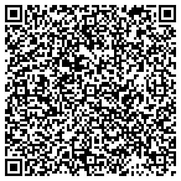 QR-код с контактной информацией организации ГАЛКА ЛТД, УКРАИНСКО-АНГЛИЙСКОЕ СП, ООО