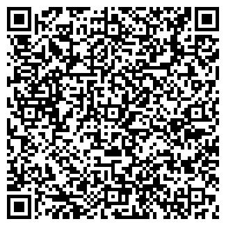 QR-код с контактной информацией организации ГОМЕОВИТА, ООО
