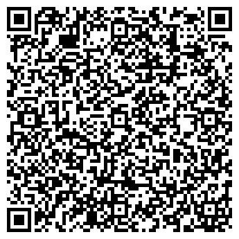QR-код с контактной информацией организации ИНТЕРМАК-УКРАИНА, ЧП