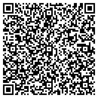 QR-код с контактной информацией организации ЧЕМПИОН, ТОРГОВЫЙ ДОМ, ООО