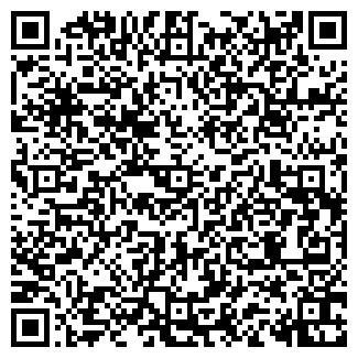 QR-код с контактной информацией организации KONYEV