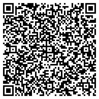 QR-код с контактной информацией организации ИНТЕРСТЕКЛО