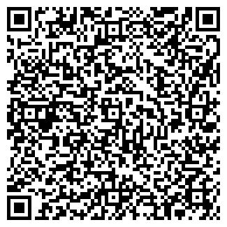 QR-код с контактной информацией организации НАДИЯ-2, ООО