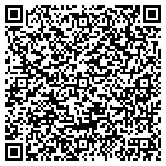 QR-код с контактной информацией организации ЭРГО, НПП, ООО