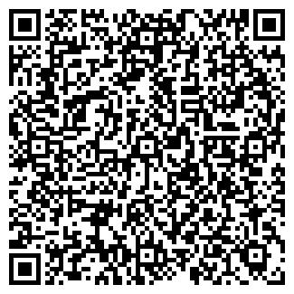 QR-код с контактной информацией организации ГАЛ-АГРО, ООО