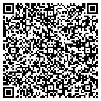 QR-код с контактной информацией организации МОДУЛЬ-МЕБЕЛЬ