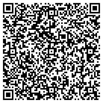 QR-код с контактной информацией организации ВЕНСКИЙ КОФЕ, ООО