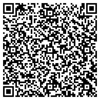 QR-код с контактной информацией организации СОФИ, ТД, ООО
