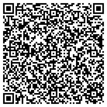 QR-код с контактной информацией организации КУБОК, ПИВОВАРНЯ, ООО