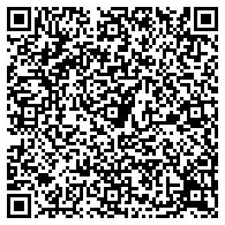 QR-код с контактной информацией организации МОДУС-М
