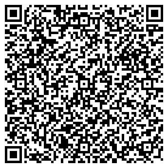 QR-код с контактной информацией организации РОСАН-ЦЕННЫЕ БУМАГИ, ООО