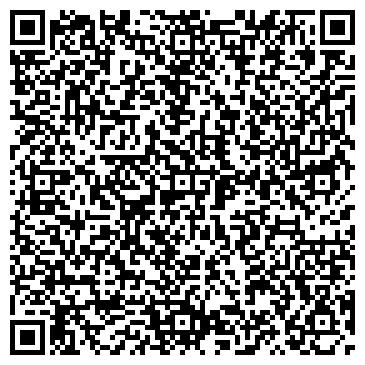 QR-код с контактной информацией организации ВЕБАСТО-ЭЛЕКТРОН, УКРАИНСКО-НЕМЕЦКОЕ СП, ООО