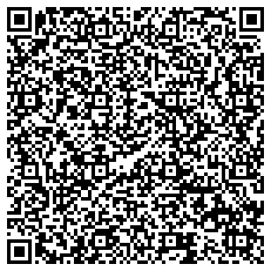 QR-код с контактной информацией организации ГАЛСИЛЬЛИС, ОБЛАСТНОЕ СПЕЦИАЛИЗИРОВАННОЕ ЛЕСОХОЗЯЙСТВЕННОЕ КП