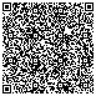 QR-код с контактной информацией организации ЛЬВОВСКОЕ ПРЕДПРИЯТИЕ ВЫЧИСЛИТЕЛЬНОЙ ТЕХНИКИ И ИНФОРМАТИКИ, ЗАО
