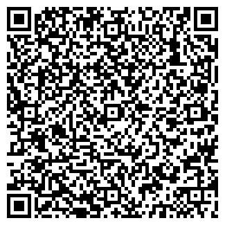 QR-код с контактной информацией организации ОФИС МАРКЕТ
