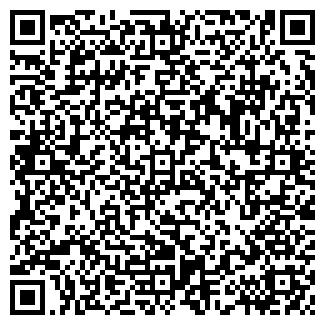 QR-код с контактной информацией организации СПЕЦСТИЛЬ, КП