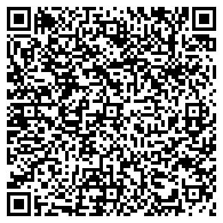 QR-код с контактной информацией организации ТРИМЭКС, ООО