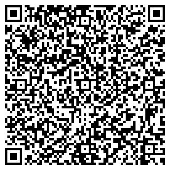 QR-код с контактной информацией организации У-КАН ИНТЕРСЕРВИС, ООО