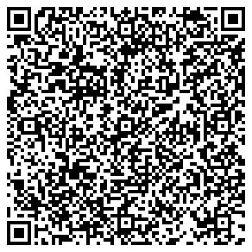 QR-код с контактной информацией организации БОРИСЛАВСКАЯ НЕФТЯНАЯ КОМПАНИЯ ЛТД, ООО