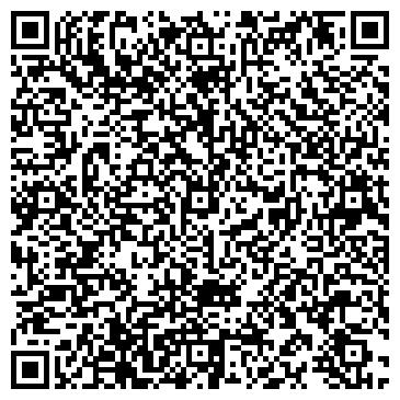 QR-код с контактной информацией организации ЛЬВОВГАЗДОБЫЧА, ГАЗОПРОМЫШЛЕННОЕ УПРАВЛЕНИЕ, ГП
