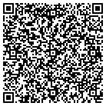 QR-код с контактной информацией организации ЛЬВОВСКАЯ ПИВОВАРНЯ, ОАО